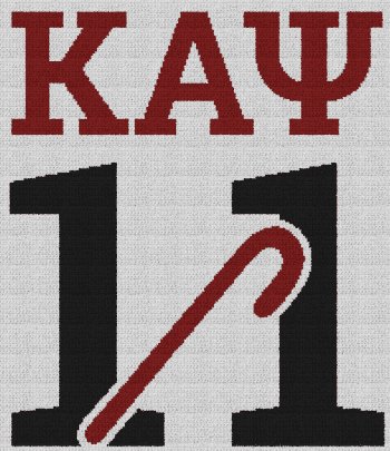 Kappa Alpha Psi 11 - C2C Written Graphghan Pattern - 02 (199x230)