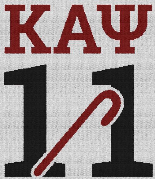 Kappa Alpha Psi 11 - C2C Written Graphghan Pattern - 02 (199x230)
